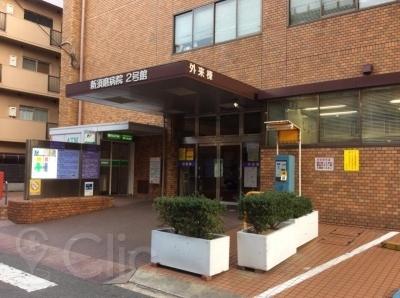 新須磨病院