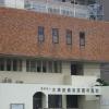 大串皮膚泌尿器科医院