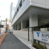 虎の門病院