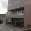 宜野湾記念病院