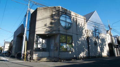 東玉川診療所