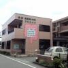 前田胃腸科・内科クリニック