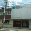 整形外科上田花園病院