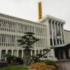 財団新居浜病院
