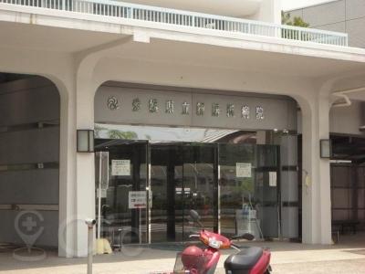 愛媛県立新居浜病院
