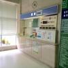 沖縄県立北部病院