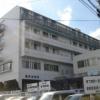 健和会病院