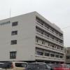 十全総合病院