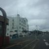 栃内第二病院