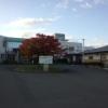 岩手県立東和病院