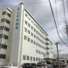 北上中央病院