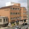第二足立病院