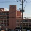 友愛医療センター