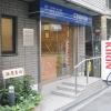 江原歯科医院