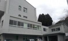 仲宗根病院