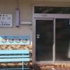 山村小児科医院