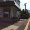 ミヨシ医院