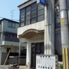 水谷歯科医院