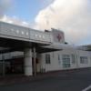 下伊那赤十字病院
