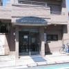 吉野内科小児科医院