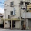 松川内科小児科医院