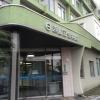 浜脇記念病院