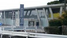 別府温泉病院