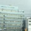 厚南セントヒル病院