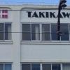 タキカワ整形外科クリニック
