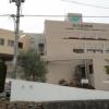 光の丘病院