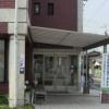 膳所診療所