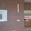 南長野医療センター新町病院
