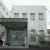 竹原外科内科医院