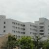 大原医療センター