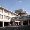 中津第一病院