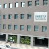 浜脇整形外科リハビリセンター