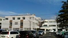 福島西部病院