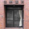 生駒歯科医院