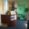 アクア歯科医院