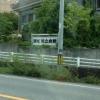 岡崎共立病院
