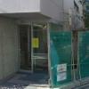 加藤小児科・内科医院