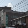 三嶋内科病院