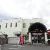 宮坂内科小児科医院