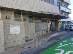 松本外科病院