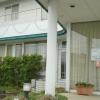 工藤歯科医院