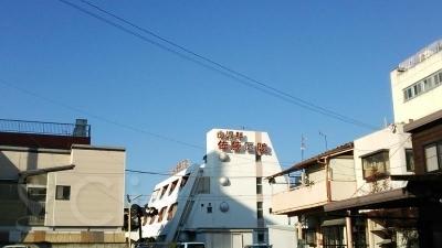 小児科佐藤医院