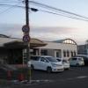 佐藤第二病院