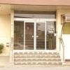 八木小児科医院