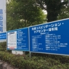 湯布院病院