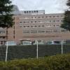 福島労災病院